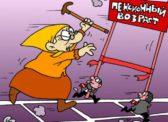 Цинично, аморально и экономически бессмысленно: парламентарии о повышении пенсионного возраста