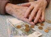 В России проиндексируют пособия ветеранам и инвалидам с 1 февраля