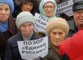 «Единая Россия» не захотела доплачивать неработающим пенсионерам