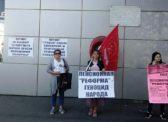 Пенсионная «реформа» — геноцид народа