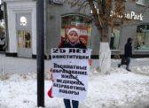 Саратов. Безрадостный юбилей российской Конституции
