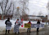 Саратов. Пикет КПРФ против бездарной власти