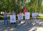 Саратовские коммунисты вышли с пикетом в поддержку Павла Грудинина