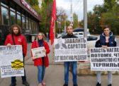 Второй день подряд кипит жизнь у саратовских коммунистов