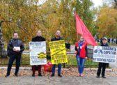 Саратовские коммунисты приглашают жителей города прийти на митинг против «завода смерти»