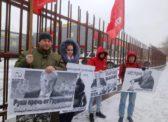 Акции протеста Саратовского обкома КПРФ: НЕТ — пенсионной реформе! НЕТ — росту цен и квартплаты! Требуем закон о детях войны!