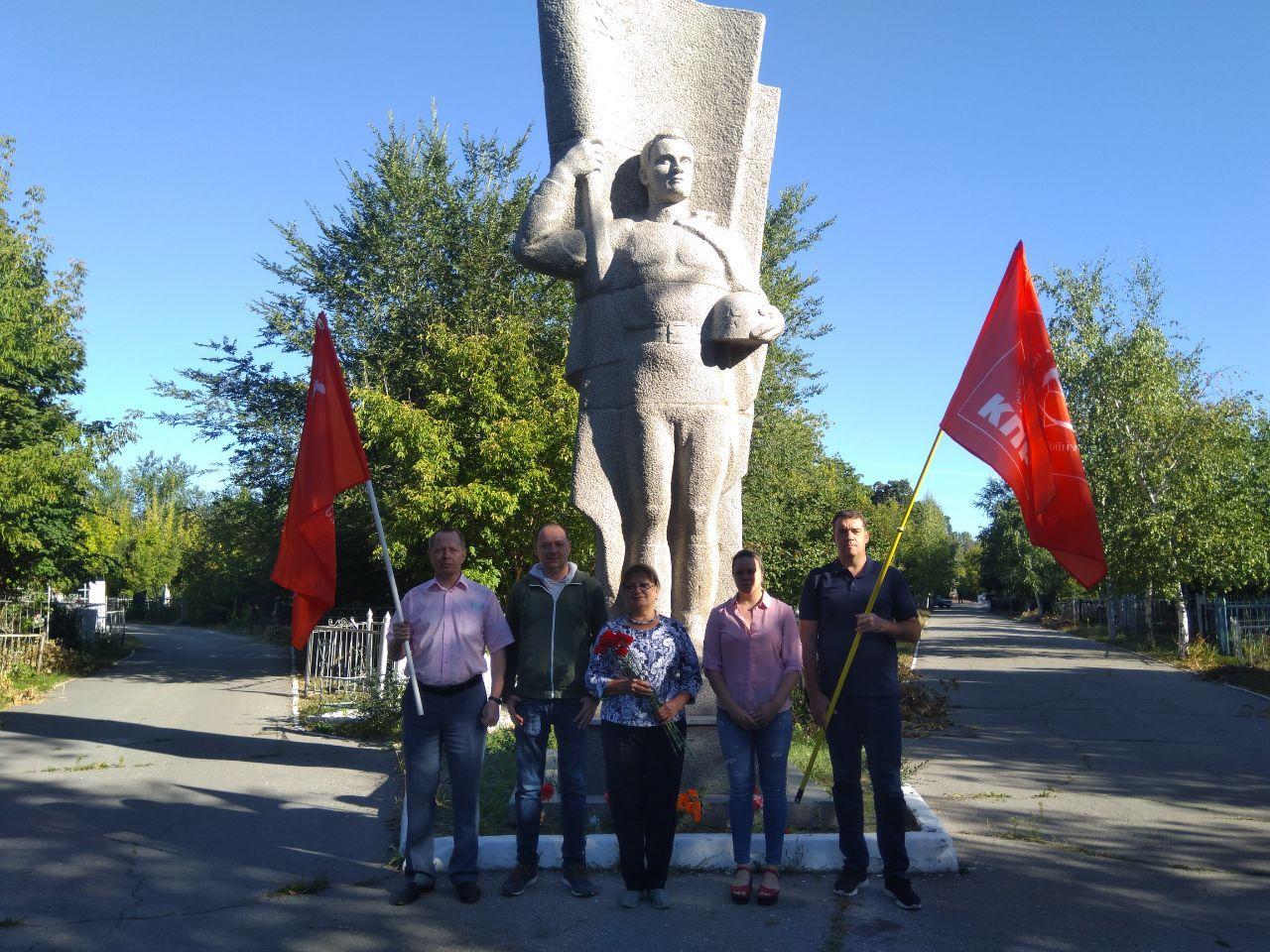 3 сентября саратовские коммунисты отметили 75-летие завершения Второй мировой войны