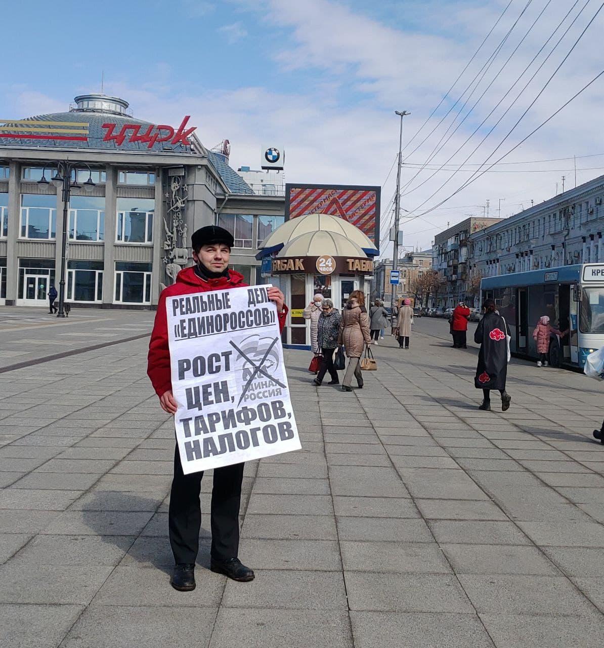 У саратовских коммунистов не бывает выходных