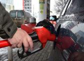 СМИ узнали о планах дополнительно поднять акцизы на топливо