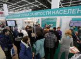 Профсоюзы предупредили о будущей массовой безработице в России