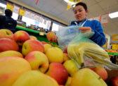 Минимальный набор продуктов в России подорожал на 15 процентов