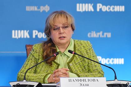 16 партий смогут участвовать в выборах в Госдуму без сбора подписей