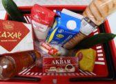 Россиянам предрекли подорожание продуктов