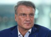 Искусственный интеллект лишил Сбербанк миллиардов рублей