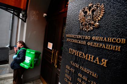 Россия собралась рекордно взять в долг
