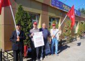 Новоузенск: «Нет пенсионной реформе!»
