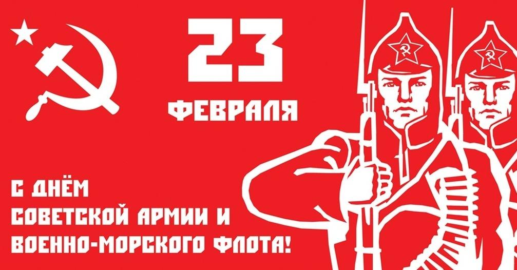 23 февраля в Саратове состоятся митинг и шествие в честь 97-й годовщины создания Советской Армии и Военно-Морского флота
