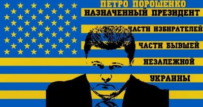 «Потрошенко — преступник, которому не руку надо пожимать, а судить!». В.Ф. Рашкин принял участие в программе «Специальный корреспондент» на канале Россия-1