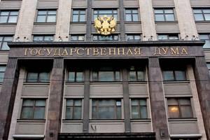 Думское большинство отказалось снимать с рассмотрения проект закона о Российской академии наук