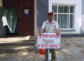 Новоузенск: «Губернатора Радаева – в отставку!»