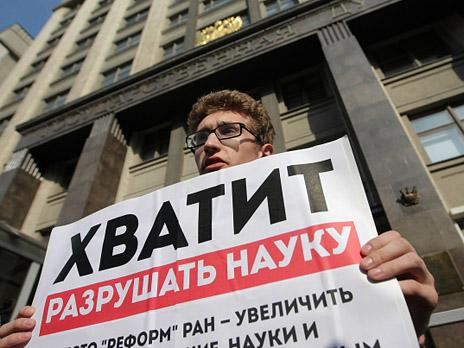 ИА «Интерфакс»: Академик Ж.И. Алферов объяснил в Госдуме, почему неприемлем закон о реформе РАН