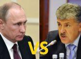 РУСО: «Путин не сможет – сделает Грудинин!». Статья доктора экономических наук Аристарта Ковалева