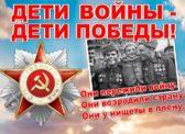 В Петровске создано местное отделение общероссийской общественной организации «Дети войны»