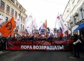 Россию назвали «закипающим котлом»
