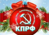 Рассвет ТВ: Праздничный калейдоскоп. В Новый год  с Ольгой Алимовой и Ниной Останиной