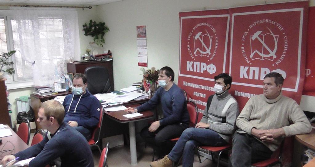 Семинар-совещание представителей региональных комитетов КПРФ и отделений РУСО