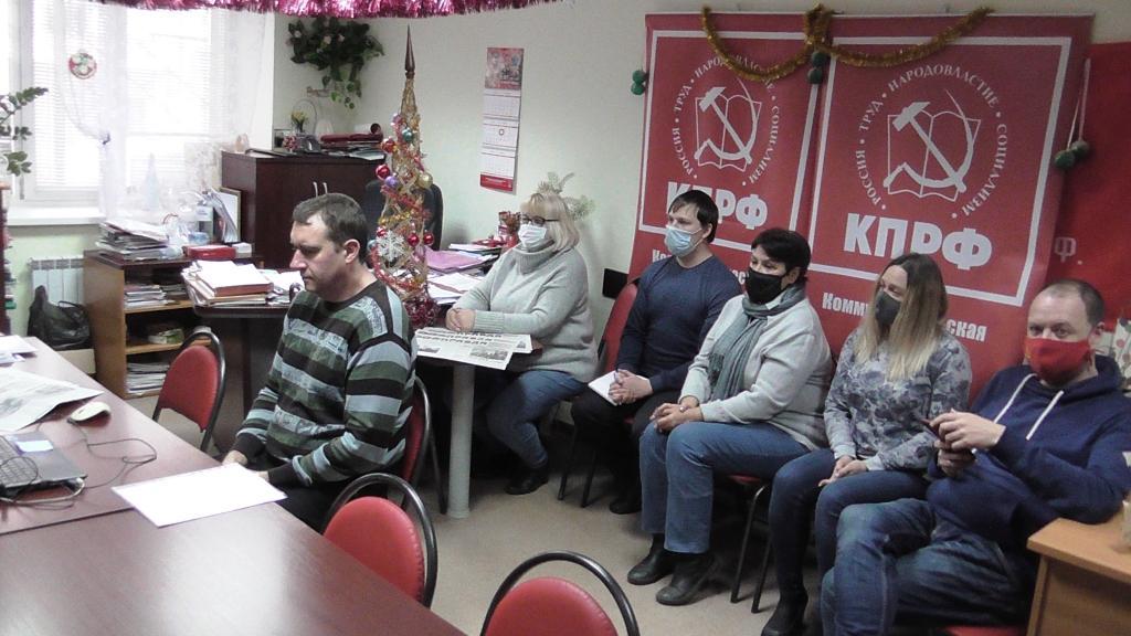 Саратовские коммунисты приняли участие во Всероссийском совещании партийного актива КПРФ