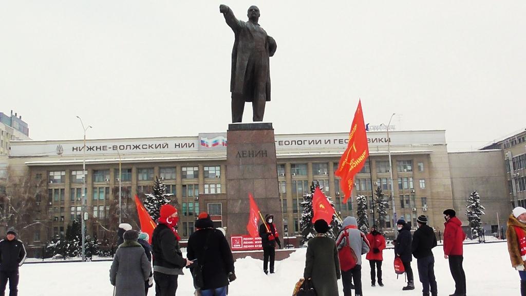 Саратовская область. «Ленин – жил, Ленин – жив, Ленин – будет жить!»