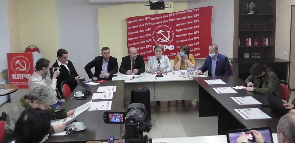 Совместная пресс-конференция депутатов-коммунистов