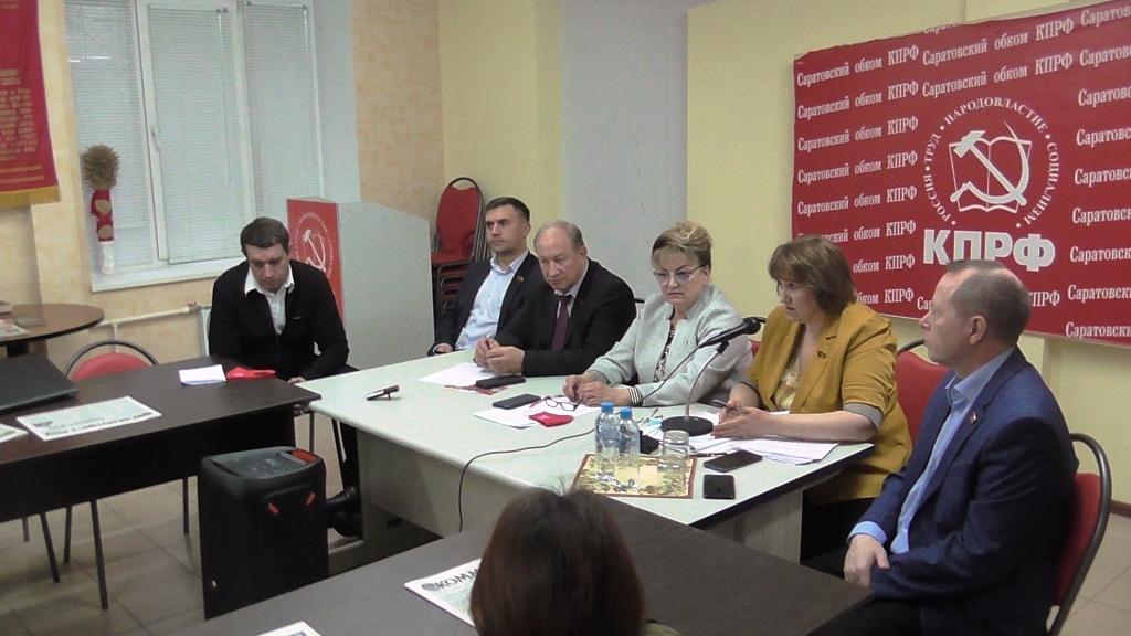 Большая пресс-конференция саратовских коммунистов