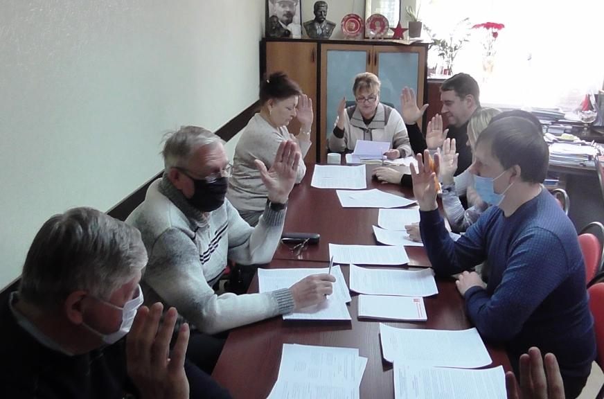 Бюро Саратовского обкома КПРФ