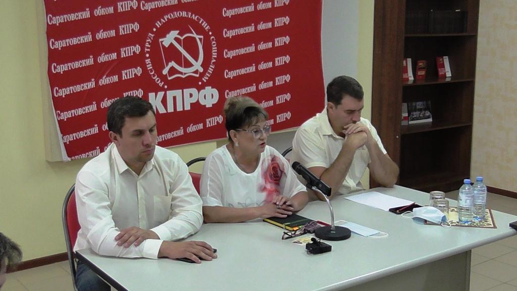 Саратов. Пресс-конференция депутатов-коммунистов