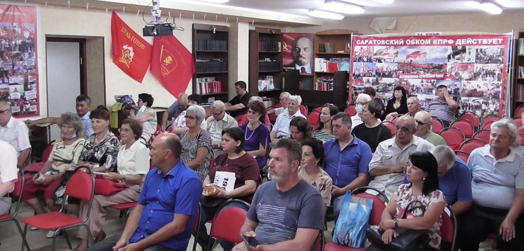 Совещание актива Саратовского обкома КПРФ проверило готовность областной партийной организации к осенним выборам