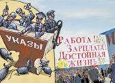 «Майские указы Путина и электронный концлагерь Кудрина». Выступление Д.А. Парфенова в Госдуме