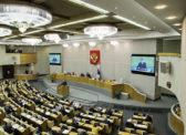 КПРФ внесла в Госдуму законопроект о конфискации