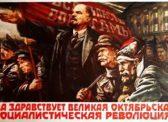 Саратов. Приглашение на демонстрацию и митинг 7 ноября (анонс)