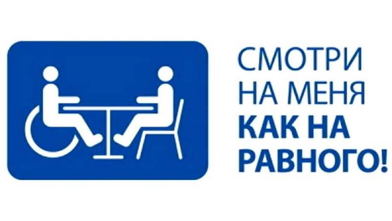 socialnaja_reklama