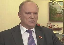 Г.А. Зюганов подвел итоги года в интервью «Федеральному агенству политических новостей»: Не реагировать на США, прогнать киевскую хунту, дырявый бюджет
