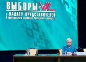 Предварительные итоги выборов в Парламент Республики Беларусь