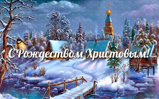 Ольга Алимова поздравила земляков с Рождеством