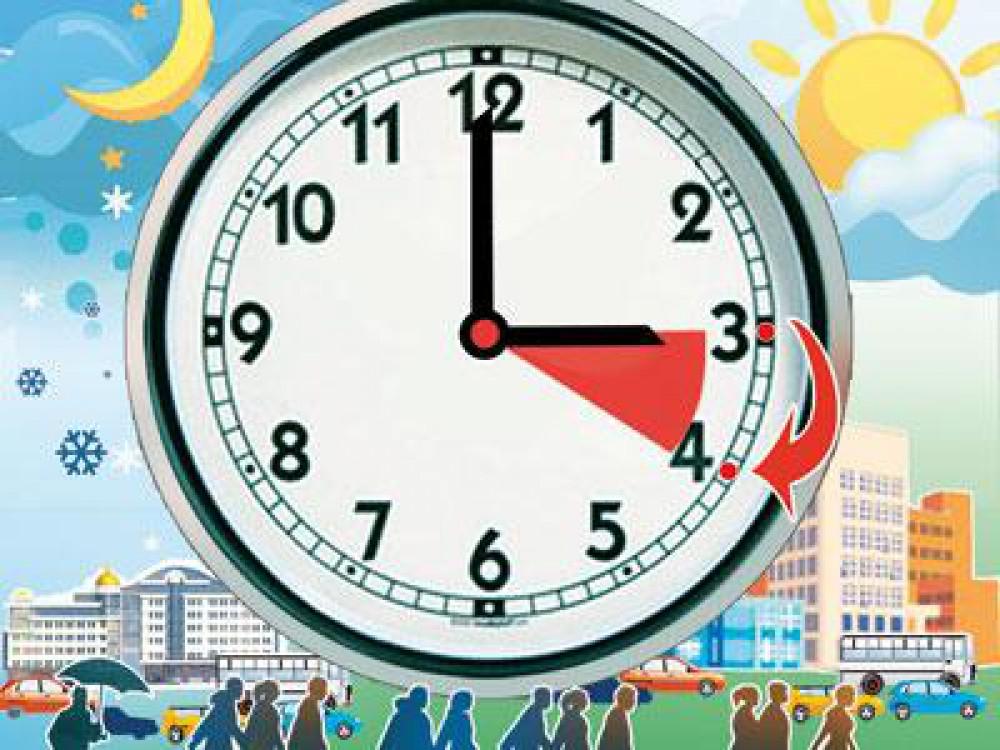 Горячее время для перевода стрелок часов