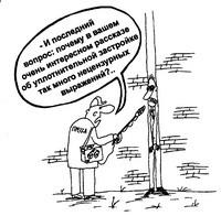 В знак протеста против результата публичных слушаний коммунисты покинули администрацию Волжского района