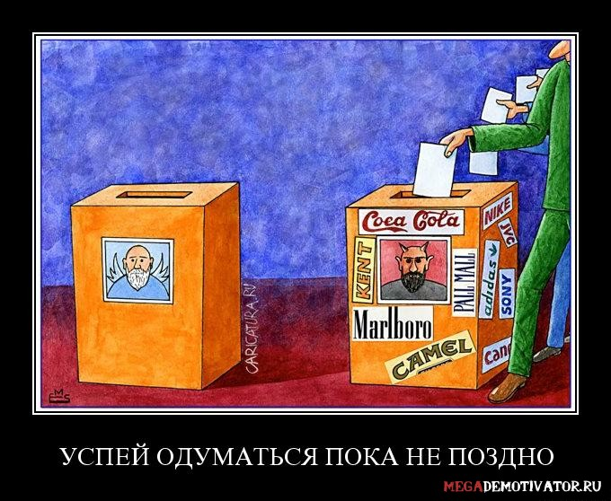 uspej-odumatsya-poka-ne-pozdno_1