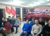 Пленум областного Комитета Ленинского комсомола