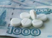 Цены на лекарства могут взлететь