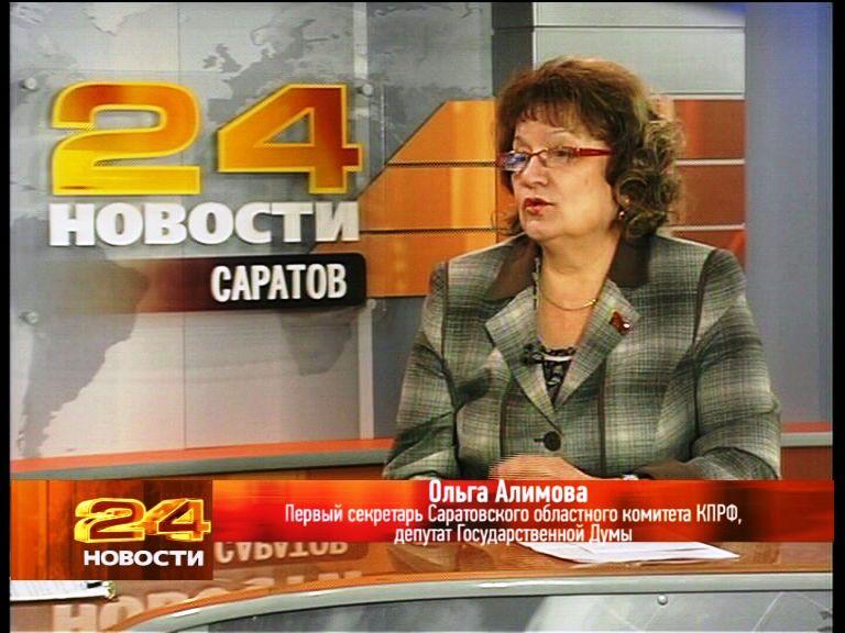 Депутат-коммунист Ольга Алимова в январском выпуске передачи «Мнение политика» на канале «Рен ТВ-Саратов»